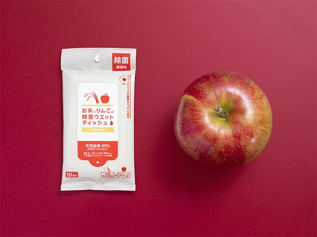 りんご除菌シート