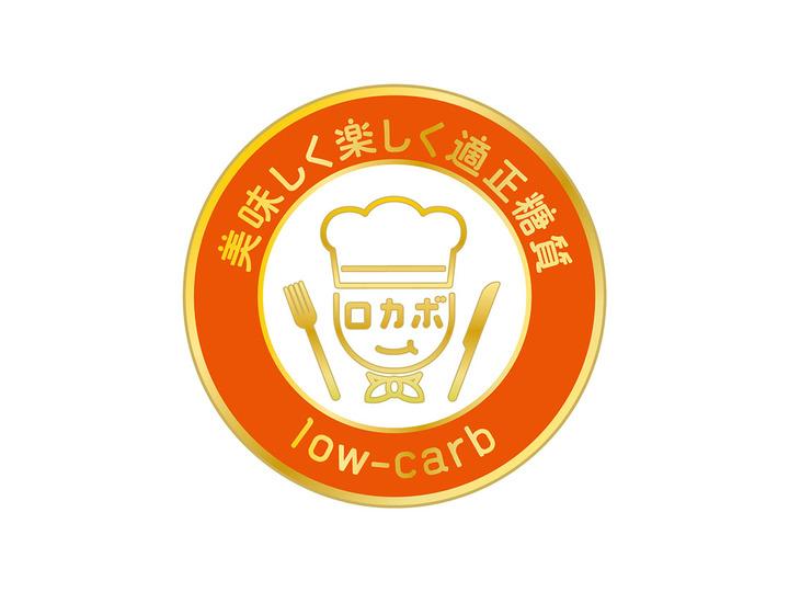 lowcarb_ambassador_B2_201020ol_550
