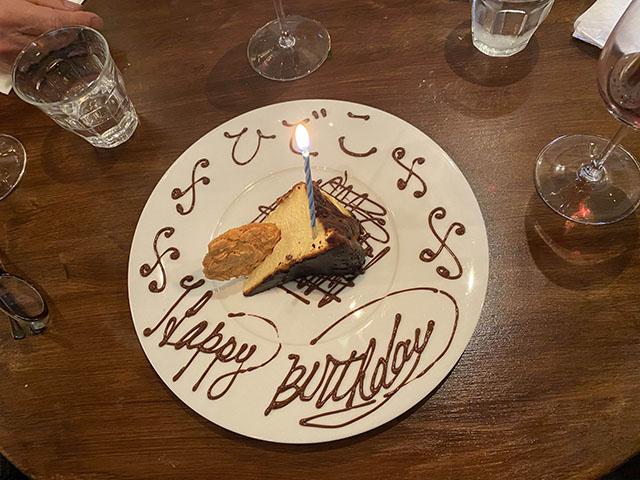 21.02.17_c_cake