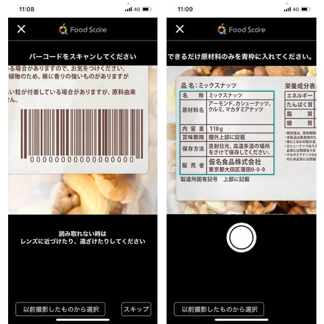 20210226_foodscore_4