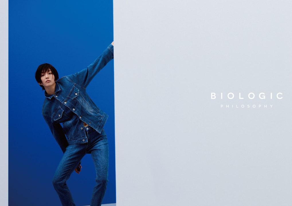 biorogic_01