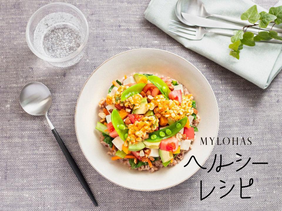 healthy_recipe_01_top