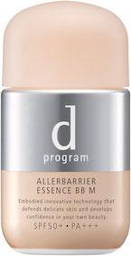 dプログラムre-1