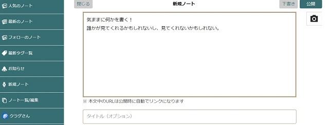 140108ECshortnote2
