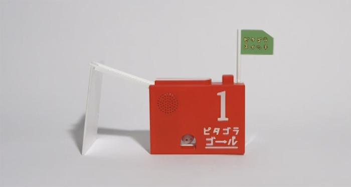 150122-pitagoragoal3
