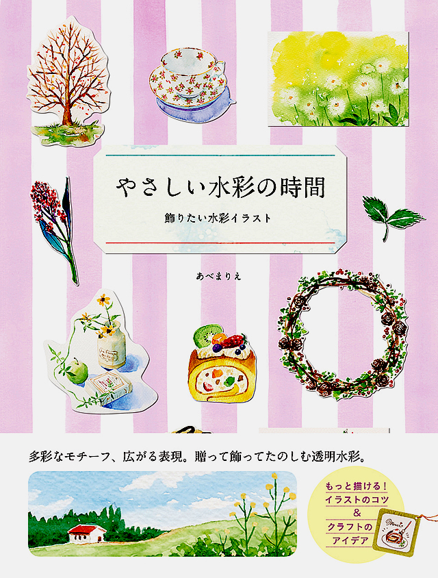 20150120_suisai_01