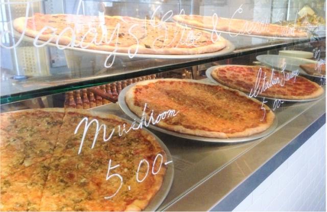 20150125_pizzaslice08
