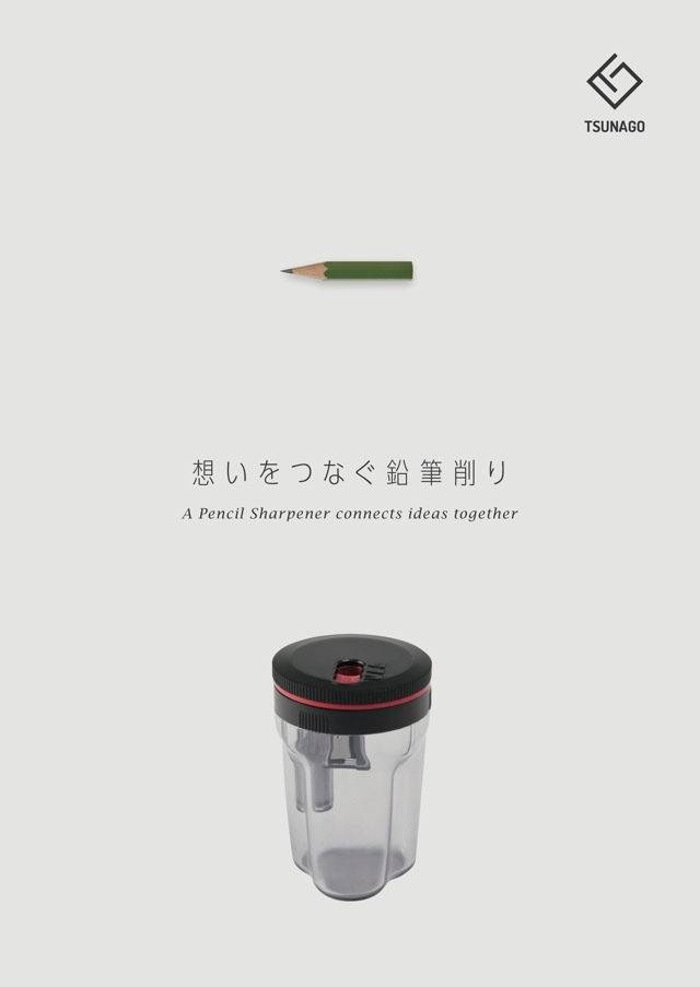 150204Tsunago_01