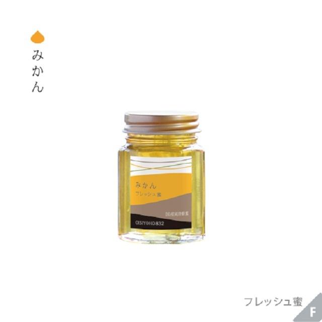 150216ECoisiyoho832c