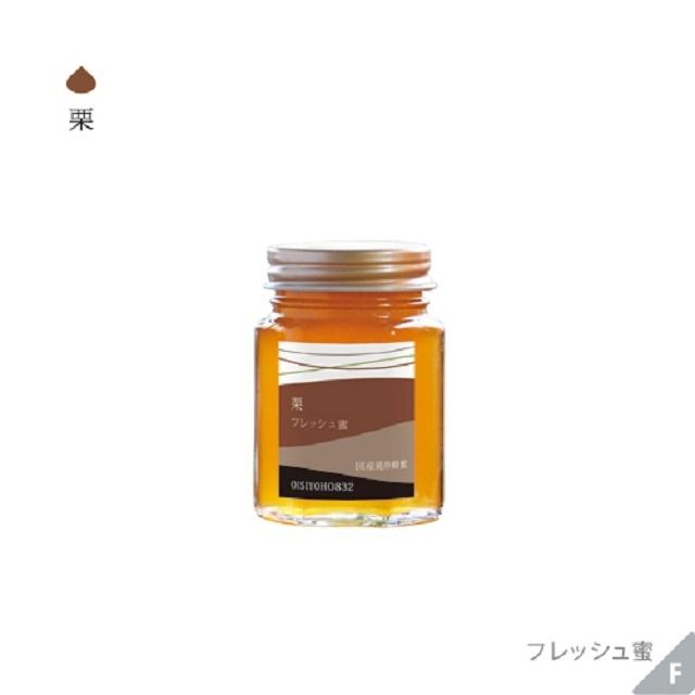 150216ECoisiyoho832f