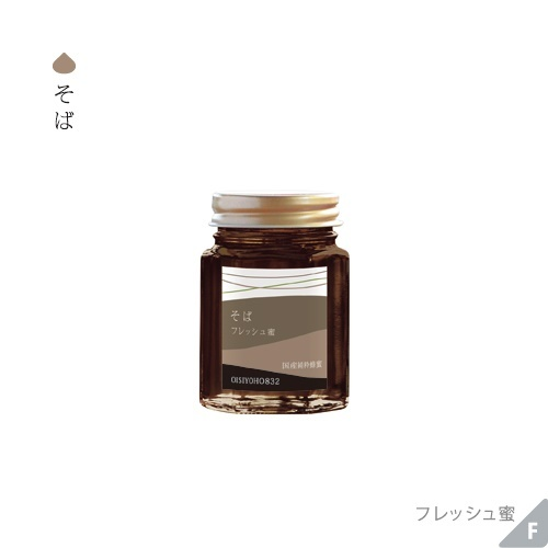 150216ECoisiyoho832g