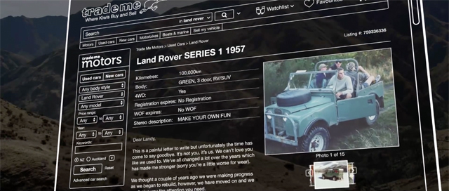 150301-landrover13