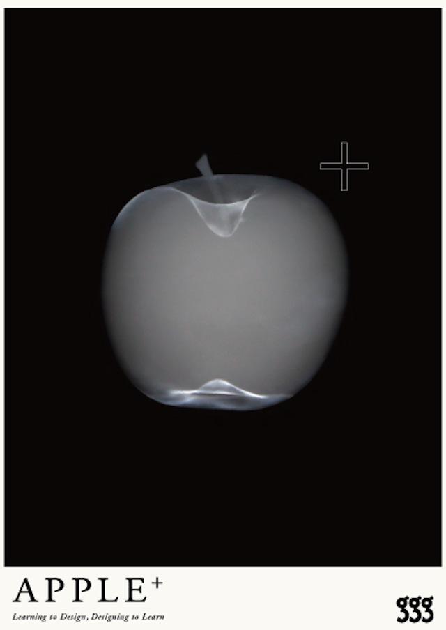 150313_Apple_Poster_toumei_B0