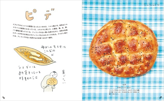 20150319_bread_3