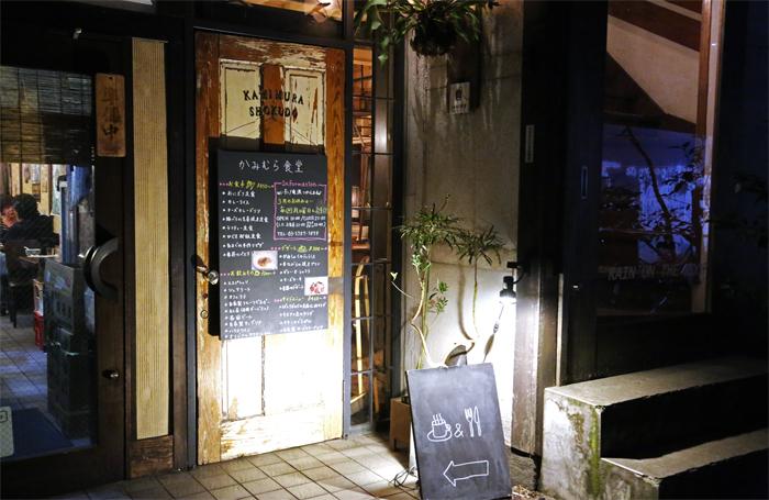 20150330roomie_kamimura_8352