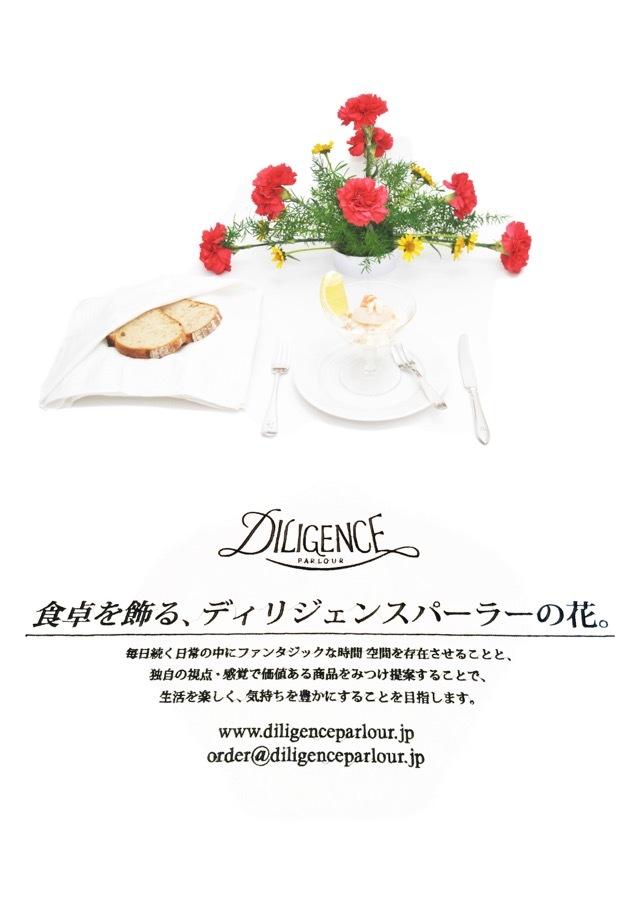 150403_DPflower2