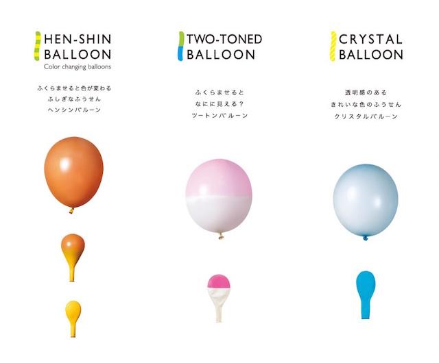 150409marusa-balloon_02