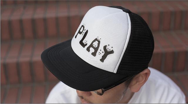 150557-pandafont