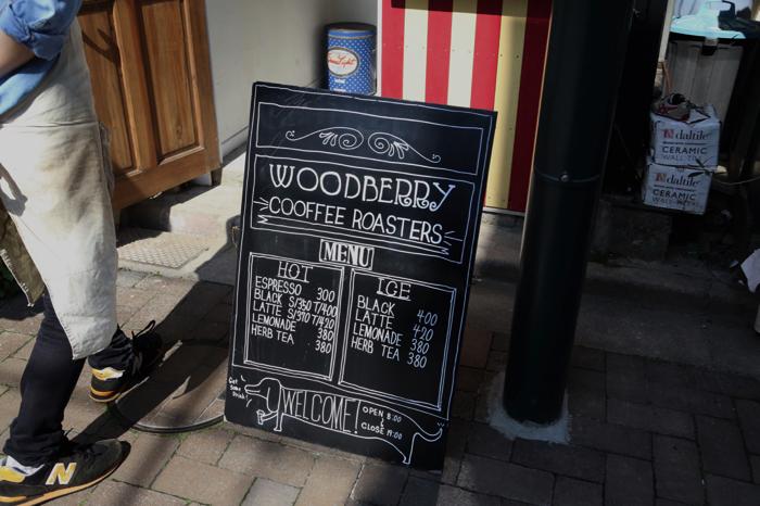 20150513roomie_woodberrycoffee_13