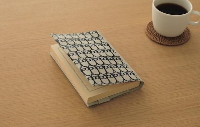 150714_URUSHI_book_cover_158x305_A