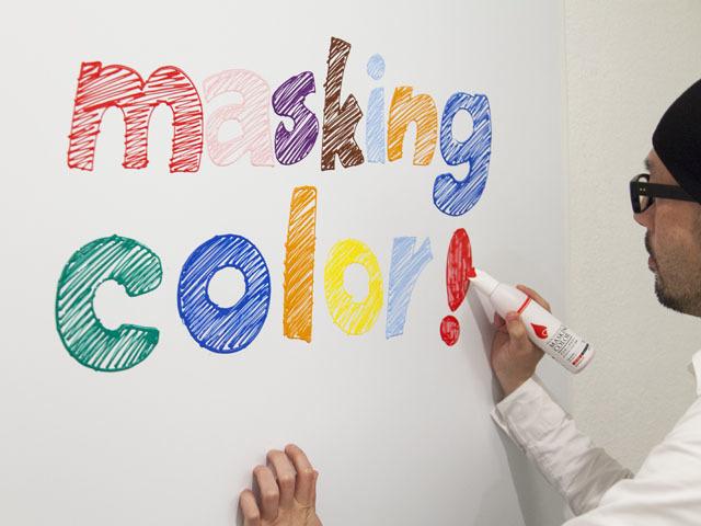 150810maskingcolor03