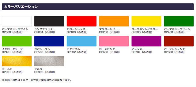 150810maskingcolor08