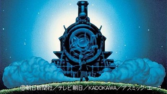 150911ECyagaidecinema3
