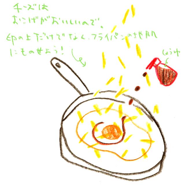 150919_tortilla_02
