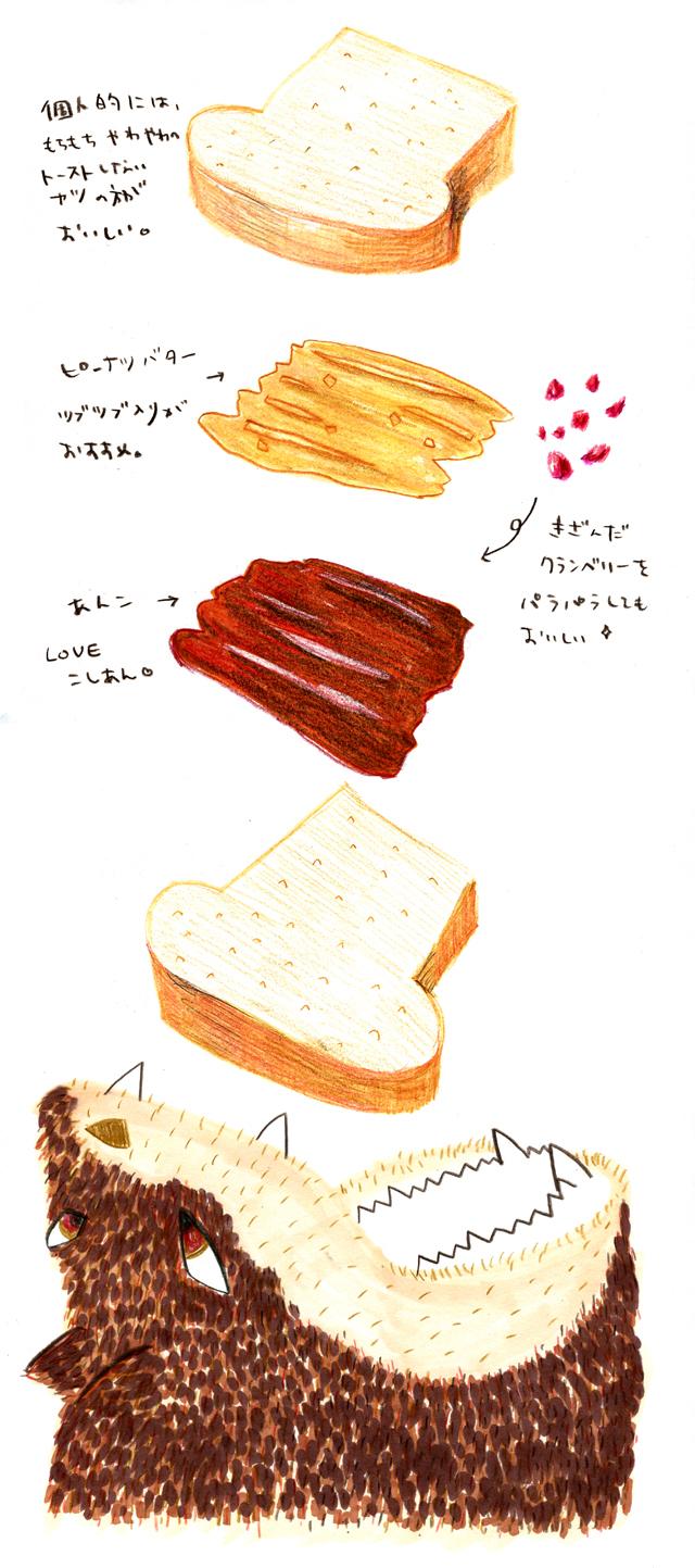 150928_food008