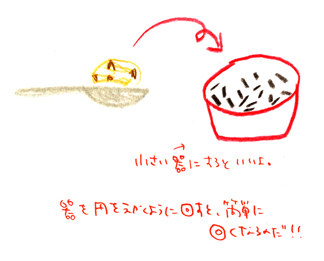 151022_catcula_2