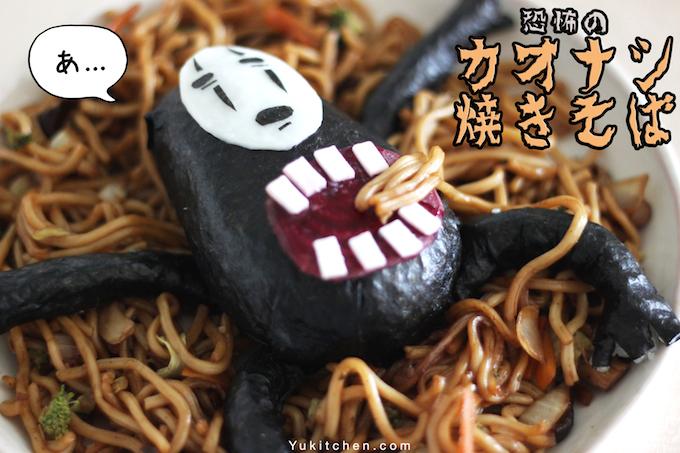 kaonashiyakisoba3941-japan