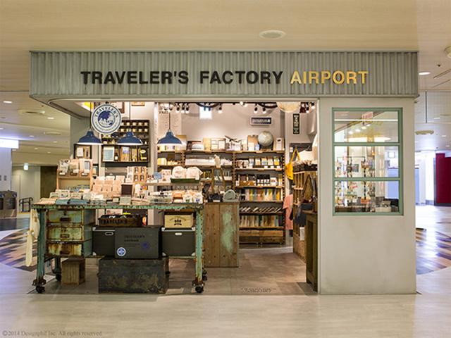 151110_airport5