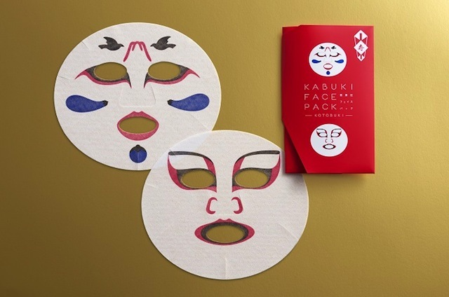 1224_facepack_kabuki_kotobuki