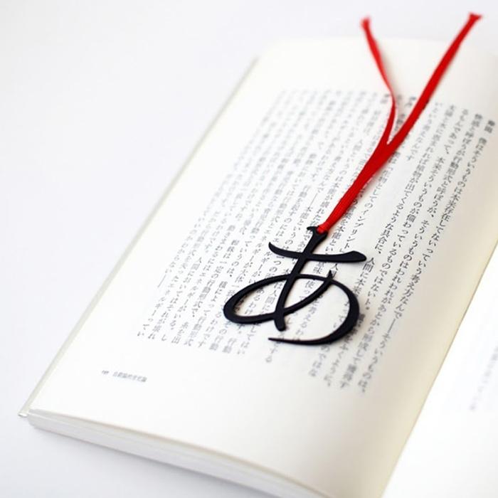 160115ECbook