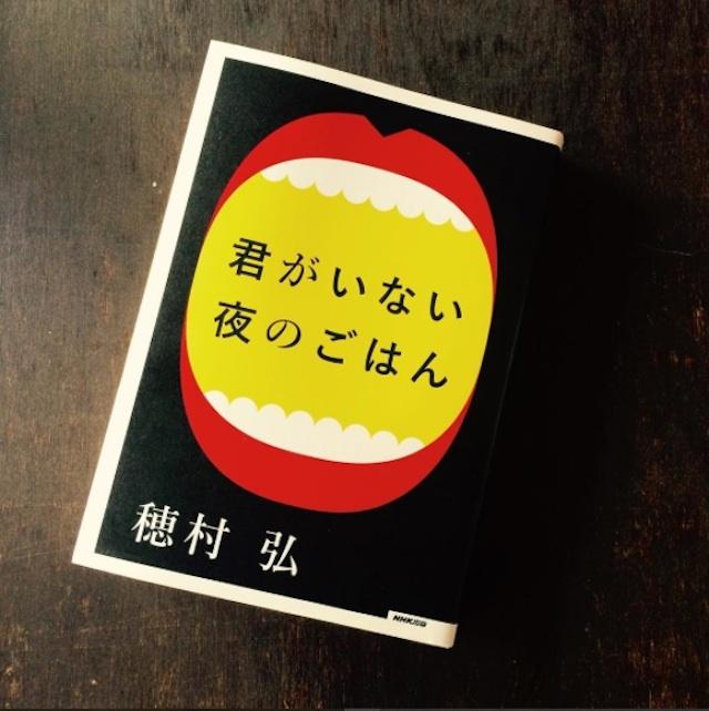160215_book_02