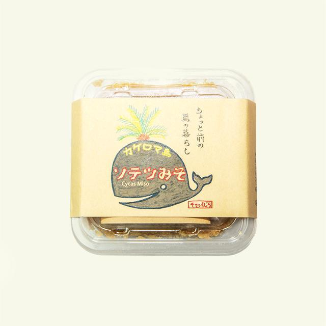 160218ECgofukuyatokyo5