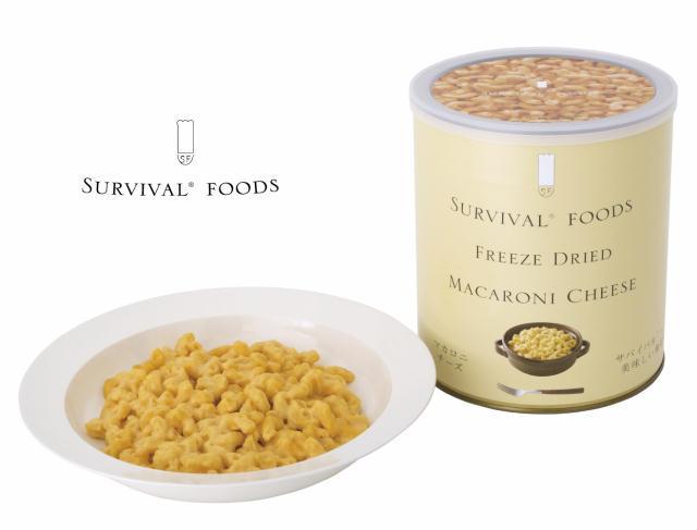 160307ECsurvivalfoods2