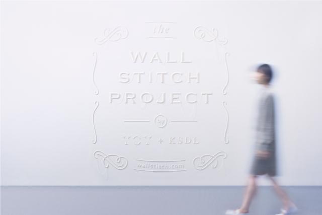 160312wallstitch01