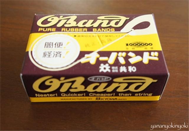 160330tsukuru01