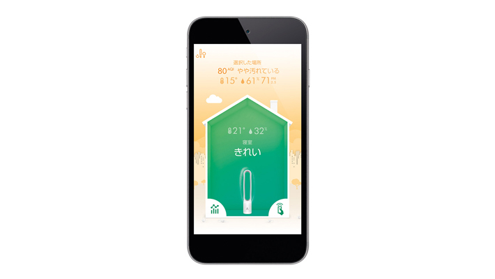 Dyson_Pure_Cool_Link_Gallery_App_JP