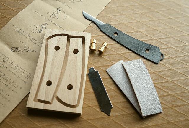 神沢鉄工のナイフ手作りDIYキットIt's my knife2