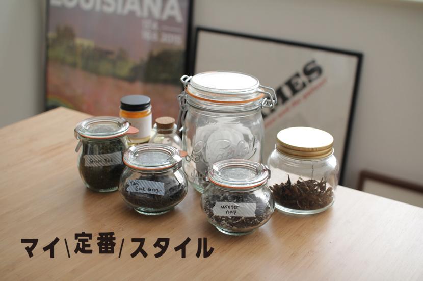 160412Nakashima2