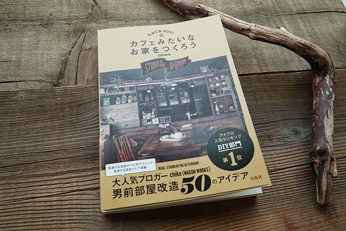 20160405_chiko2