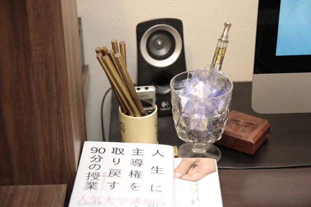 桜新町のマンション3