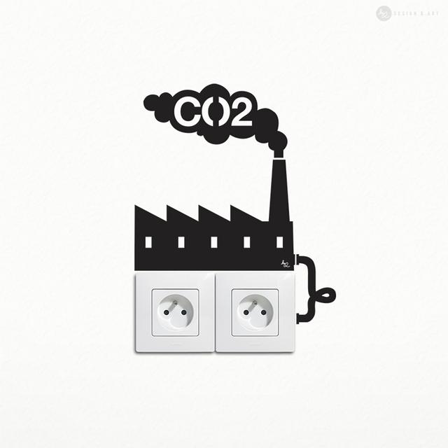 CO2を軽減するエコリマインダー