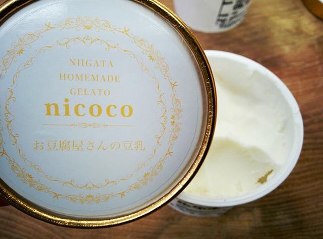 machi-yaのnicoco季節のジェラート2