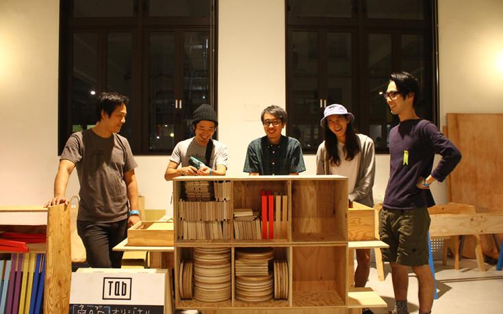 岐阜の建築事務所TAB15