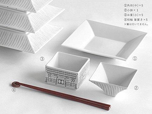 そびえたつ五重塔をモチーフにした食器、古都うつわ GOJU_2