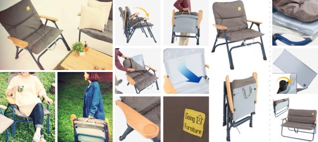 Going Furniture_折りたたみ式_家具_アウトドア_キャンプ_ワンシーター_4