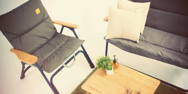 Going Furniture_折りたたみ式_家具_アウトドア_キャンプ_ワンシーター_2